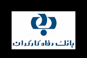 بانک رفاه کارگران   شرکت zatt carpet
