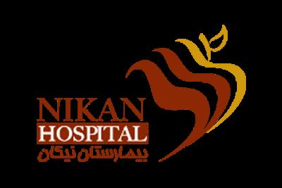 بیمارستان نیکان | شرکت zatt carpet